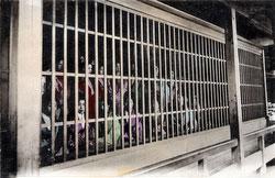 70130-0006 - Yoshiwara Prostitutes