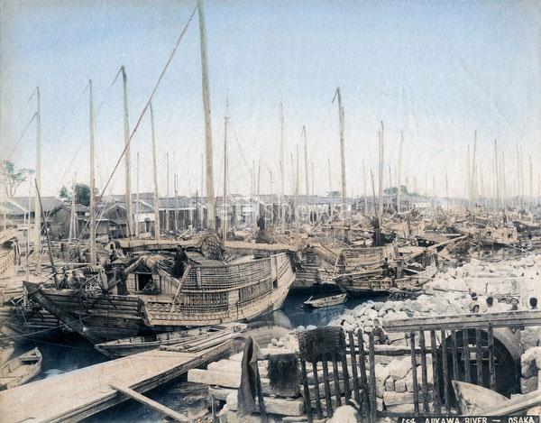 80421-0004 - Boats on the Ajikawa
