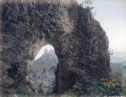80626-0001 - Mt. Myogi