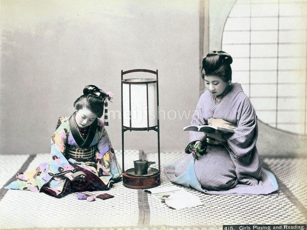 80626-0008 - Women in Kimono