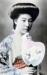 70130-0009 - Woman in Kimono