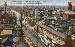 101004-0001 - Tokyo Asakusa