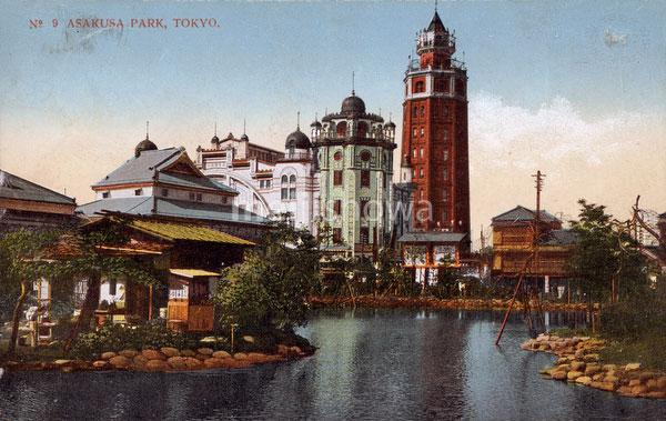 101004-0003 - Ryounkaku Tower
