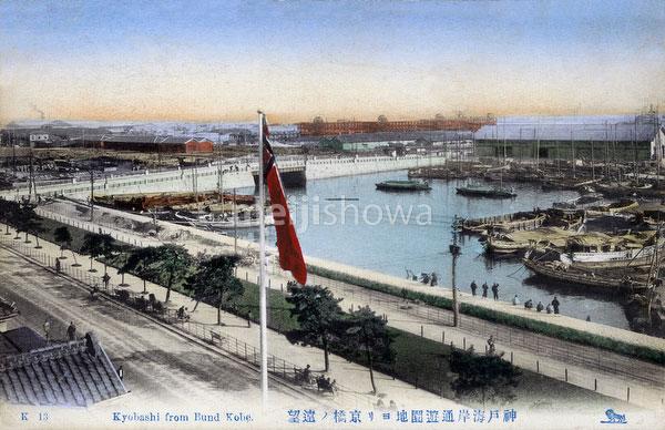 101004-0007 - Hyogo Harbor