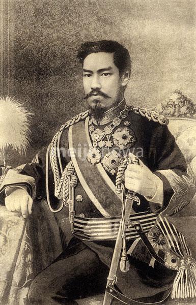 101004-0022 - Emperor Meiji