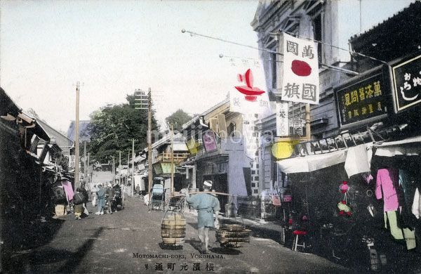101004-0025 - Motomachi