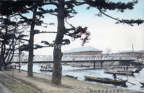 101004-0026 - Kizugawa River
