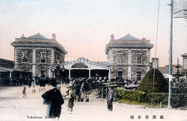 70130-0013 - Yokohama Station