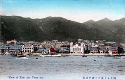 70130-0014 - Kobe Harbor