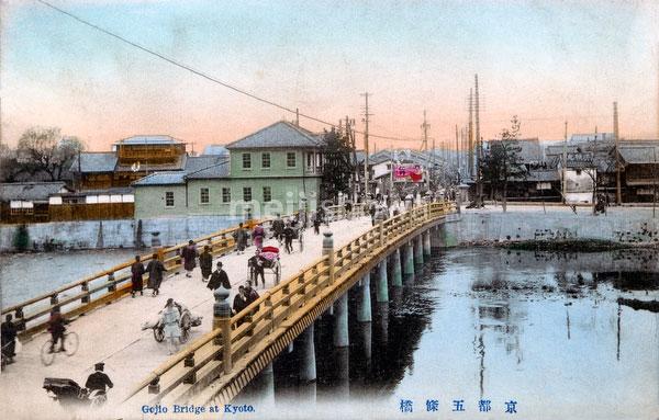 70130-0015 - Gojo Ohashi Bridge