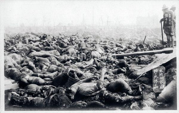 101004-0036 - Kanto Earthquake Victims