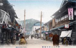 70130-0016 - Sannomiya