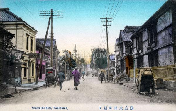 101004-0045 - Otamachi