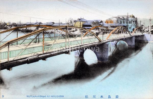 101004-0046 - Motokawabashi Bridge
