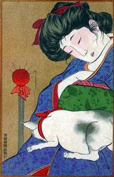 101004-0048 - Kokkei Shimbun Postcard