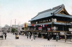 70130-0017 - Tomitake Theater