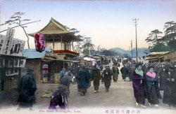 101004-0051 - Minatogawa Shinkaichi