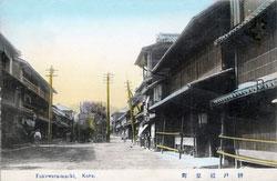 101004-0052 - Fukuhara Brothels