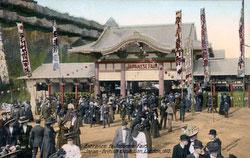 101004-0055 - Japan-British Exhibition