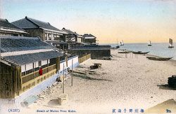 101004-0059 - Maiko Beach