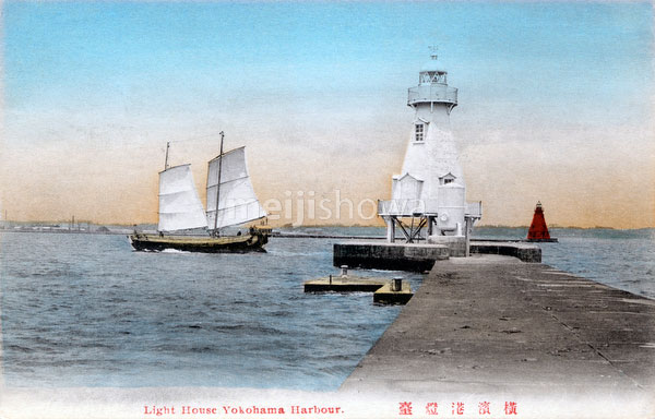 70130-0019 - Yokohama Lighthouse