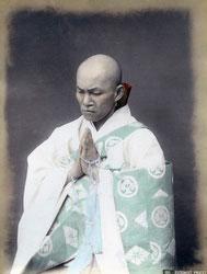 80901-0005 - Buddhist Priest