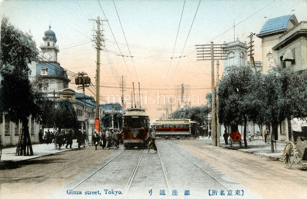 70130-0020 - Ginza
