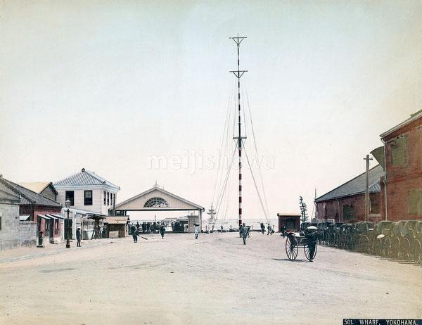 80901-0011 - Pier Entrance