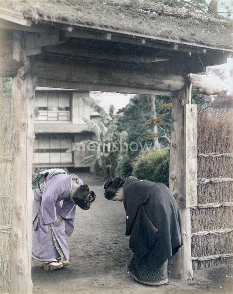 80901-0021 - Women Greeting