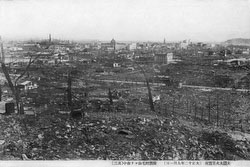 81003-0009 - Great Kanto Earthquake