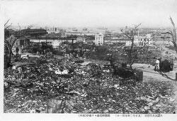 81003-0010 - Great Kanto Earthquake