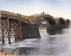 81003-0011 - Kintaikyo Bridge