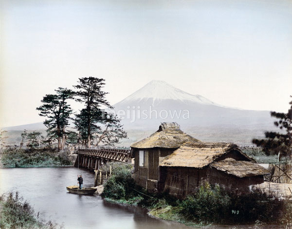 81003-0014 - Kawaibashi Bridge, Tokaido