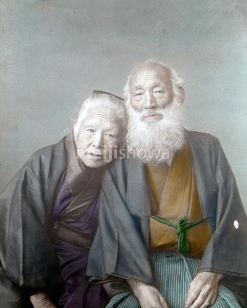 81118-0011 - Elderly Couple