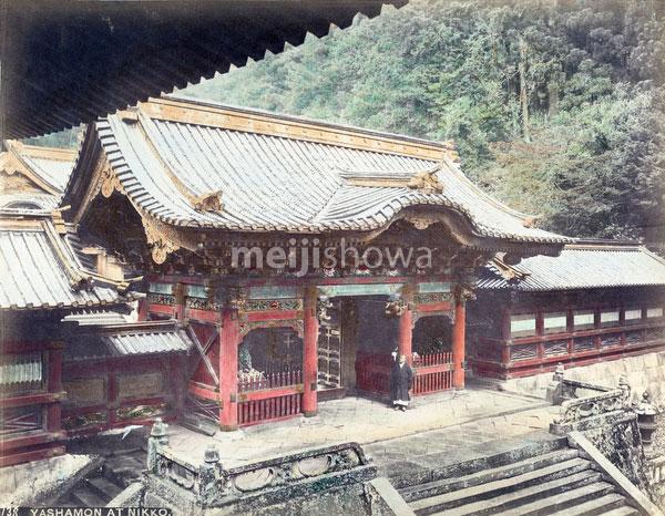 90424-0001 - Yashamon Gate