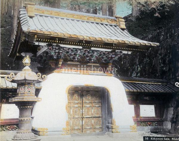 90424-0004 - Taiyu-in Reibyo Kokamon