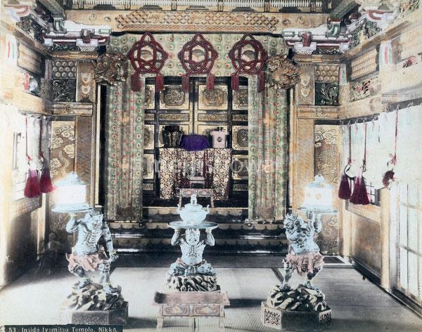 90424-0007 - Interior Toshogu