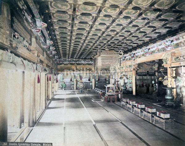 90424-0008 - Interior Toshogu