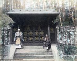 90424-0009 - Priests at Gate