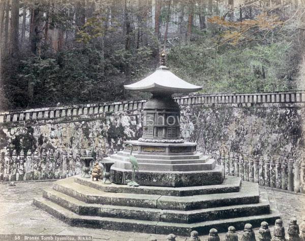 90424-0010 - Tomb of Iemitsu