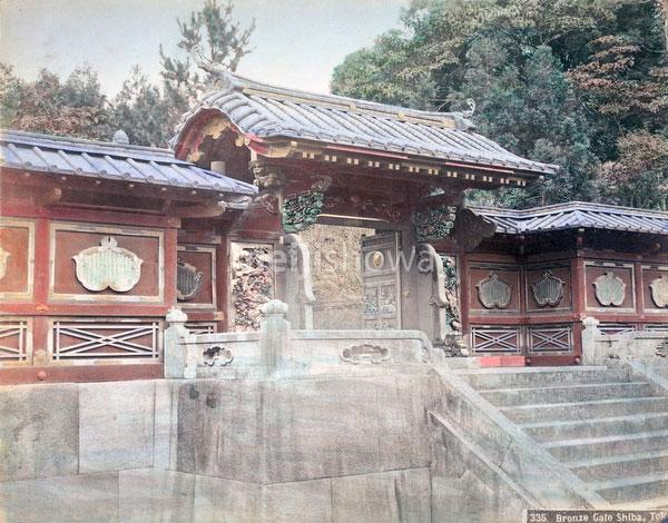 90424-0011 - Zojoji Gate