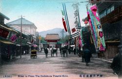 90510-0002 - Daikokuza Theater