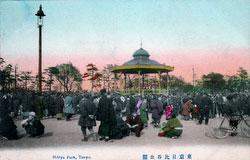 90510-0003 - Hibiya Park Bandstand