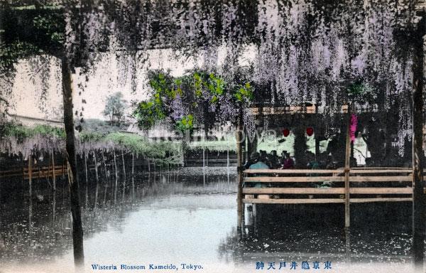 90510-0004 - Kameido Tenjin