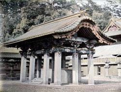 90515-0001-PP -  Zojoji Temple