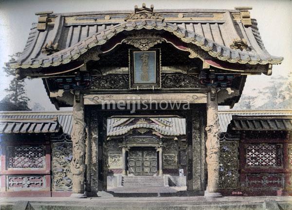 90515-0002-PP - Chokugakumon, Zojoji Temple
