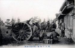 70130-0029 - Artillery Practice