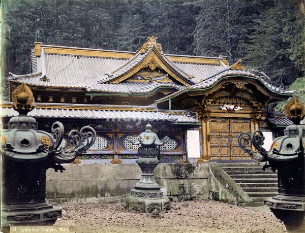 90515-0004-PP - Karamon Gate