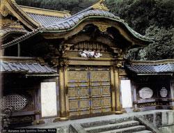 90515-0005-PP - Karamon Gate
