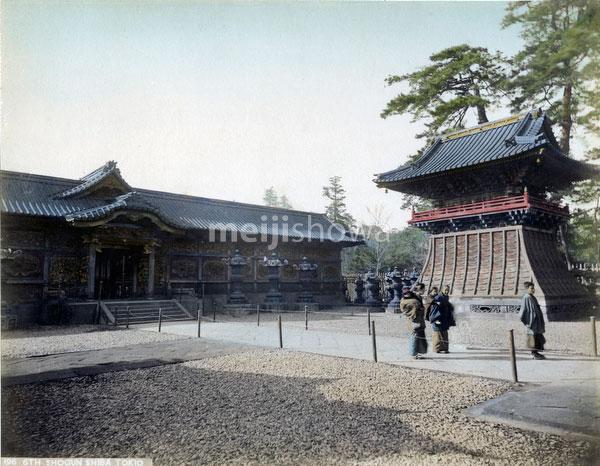 90515-0008-PP - Zojoji Temple